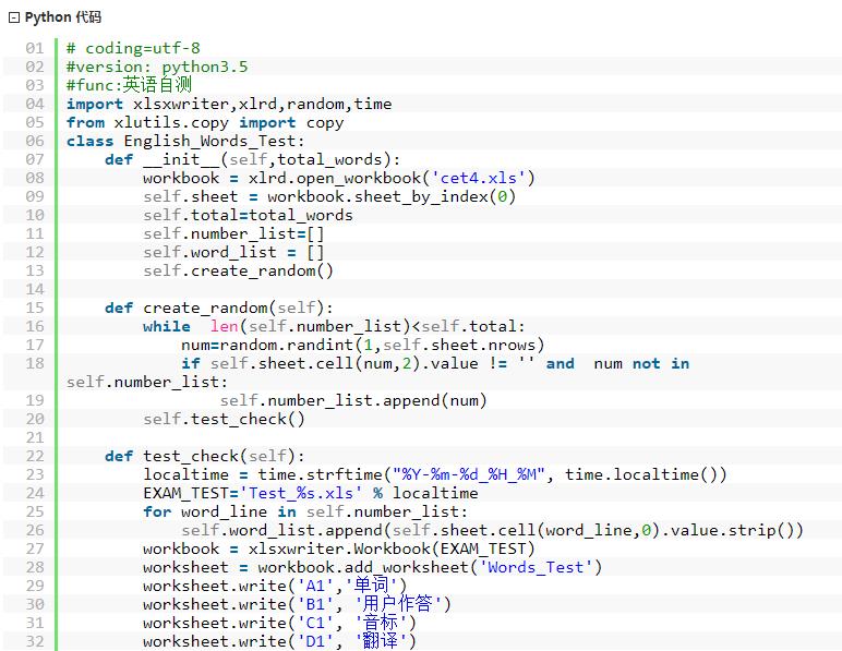 Python 1. Worksheet. Worksheet Xlrd At Mspartners.co
