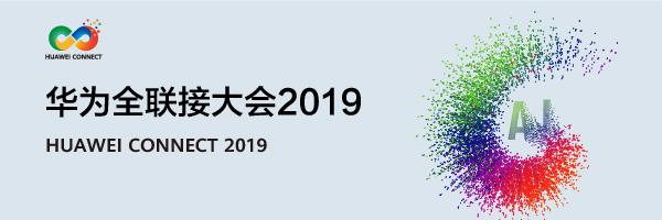 云社区hc售票宣传图-07.jpg