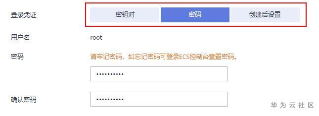 06-鉴权方式.PNG