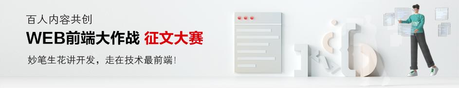 百人大作战1920350.jpg