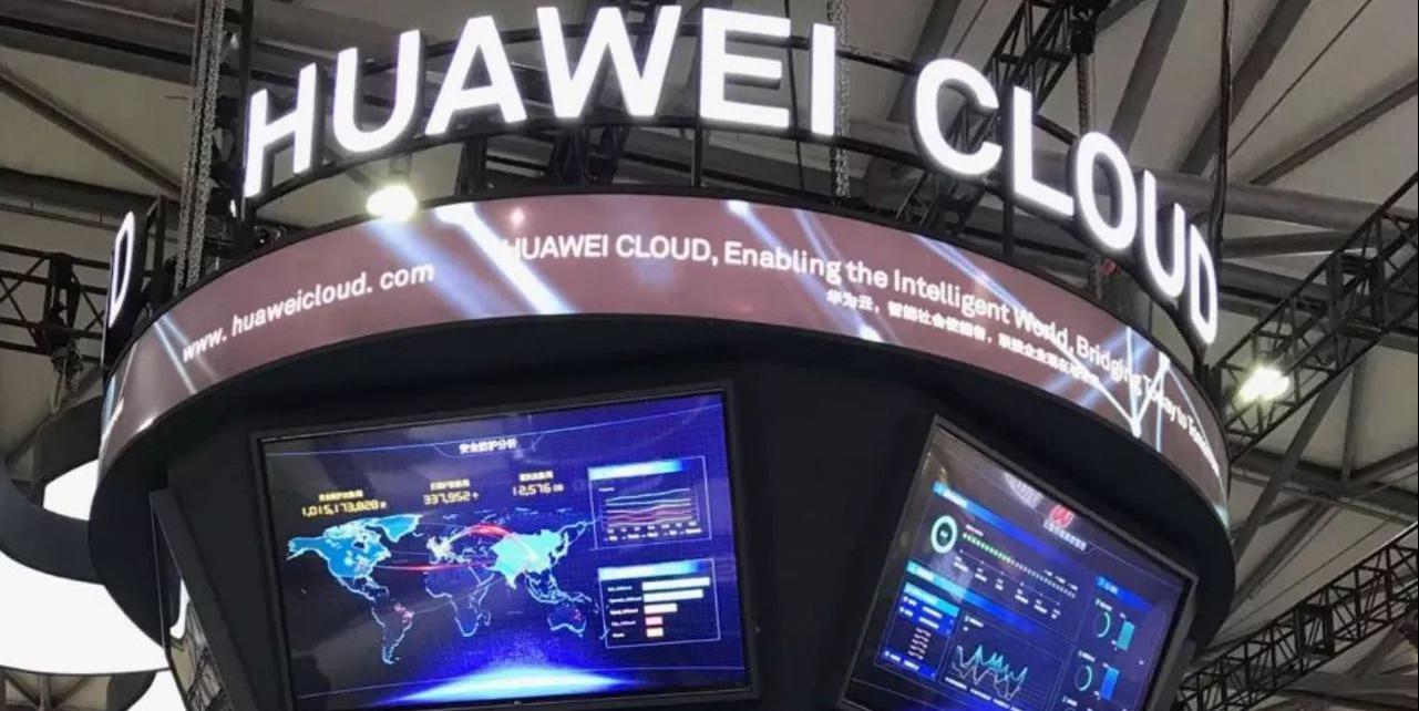 全球五朵云之一   运营商为何青睐华为云?