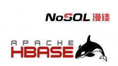 一条数据的HBase之旅,简明HBase入门教程13:两种读取模式