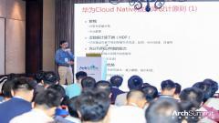 如何基于云场景设计高性能分布式数据库?华为云数据库专家有话说