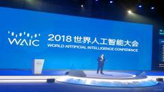 华为郑叶来:易获取、用得起、方便用的算力是AI发展的关键