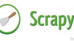 Python 爬虫之Scrapy入门实践指南(Scrapy基础知识)