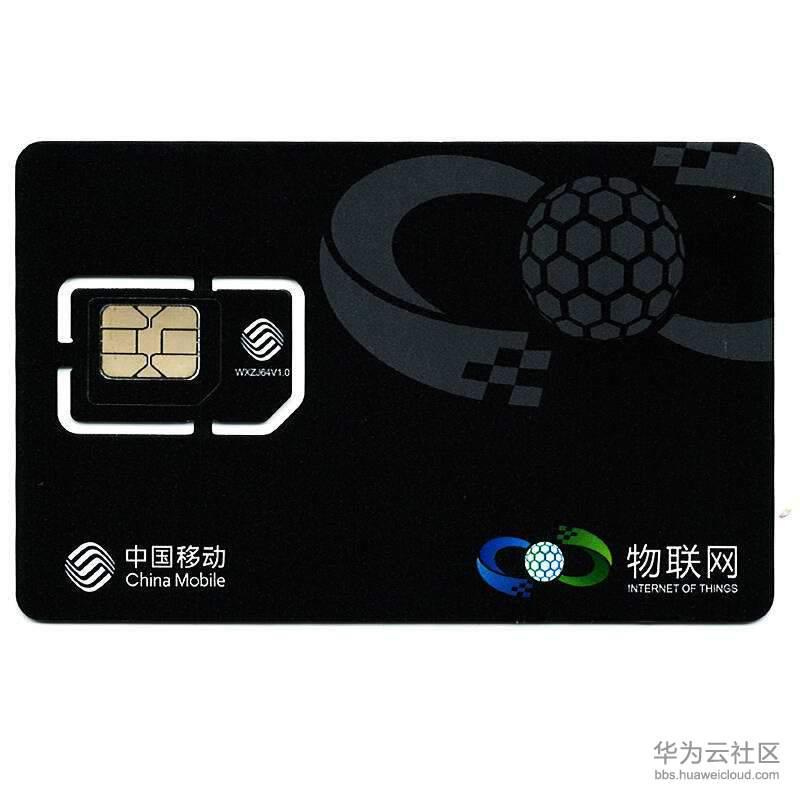 移动2G/4G物联网卡、流量卡资费,13位物联网专用卡,专为智能设备而生,全国通用