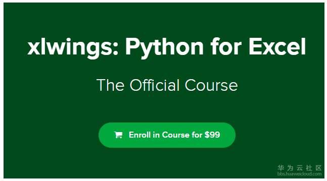 Python-Excel 模块哪家强
