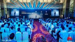 广州・选择不凡| 华为云业界首发云上动态 网页防篡改服务