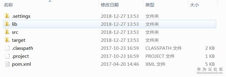 【OC平台】编解码插件离线开发教程【二】