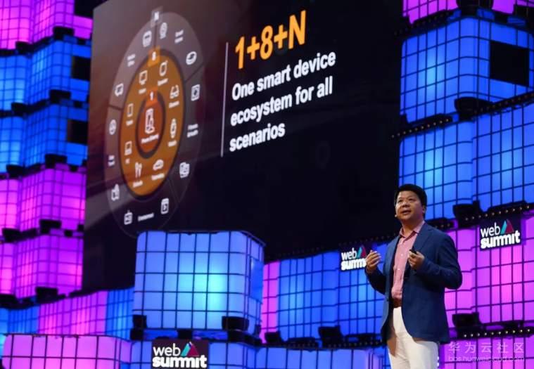 华为邀请开发者一起拥抱5G+X带来的无限机会