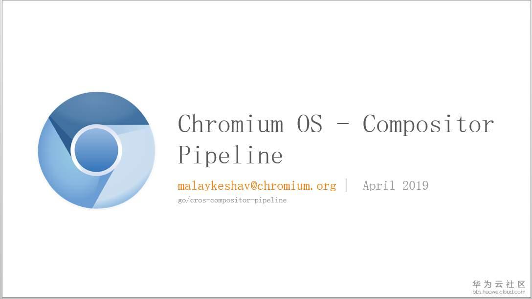 "高性能Web动画和渲染原理系列(4)""Compositor-Pipeline演讲PPT""学习摘要"