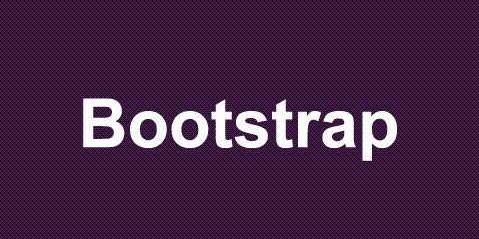 【技术分享】Bootstrap之CSS篇(2)