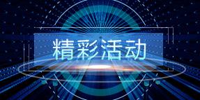 华为云DevCloud最强优惠活动汇总
