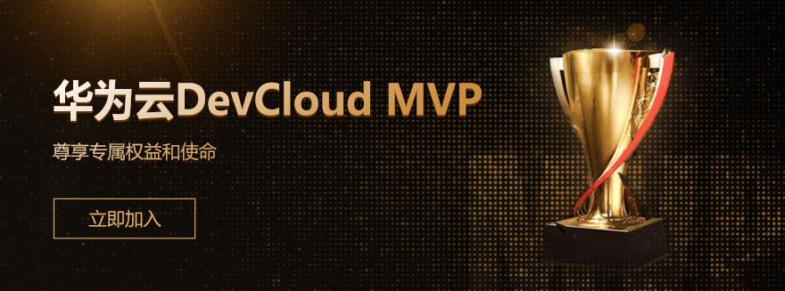 DevCloud MVP