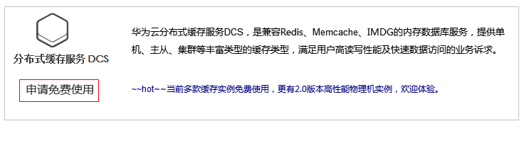 DCS推广图片.PNG