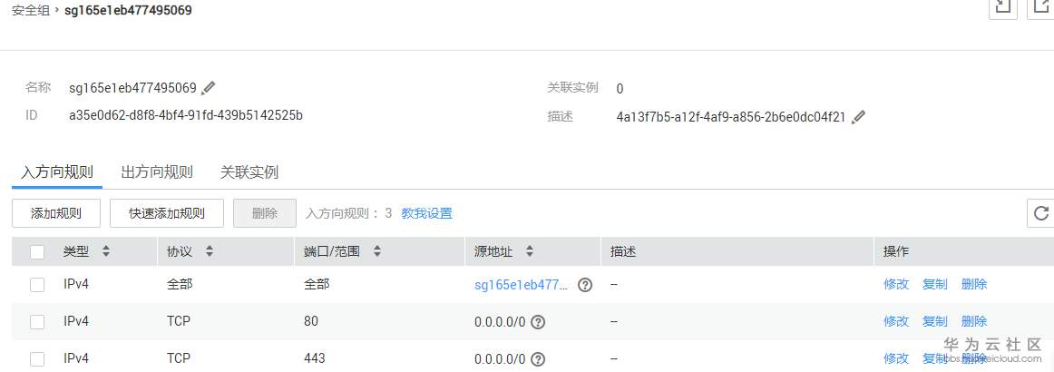zh-cn_image_0158854429.png