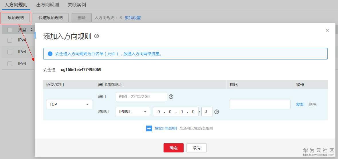zh-cn_image_0158863055.png