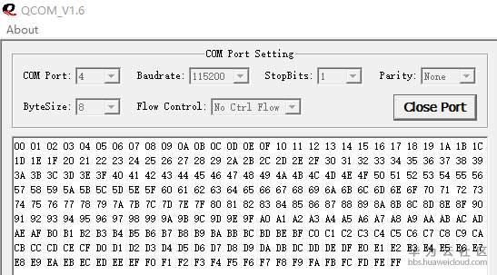 图5 串口输出2.png