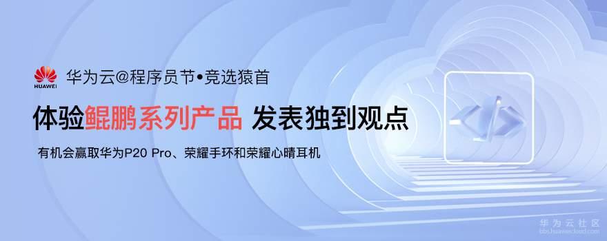 主会场banner2.jpg