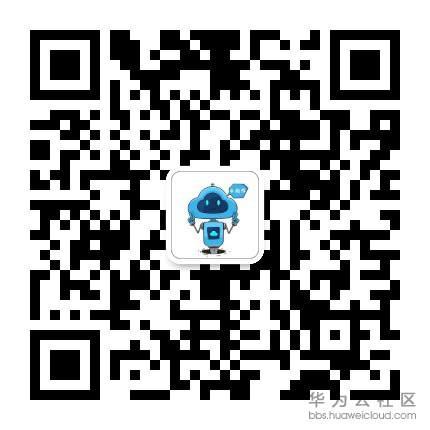 华为云智能应用平台小助手3(zhongjianjianxiaoge).jpg