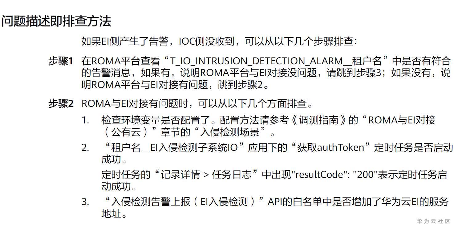 QQ浏览器截图20200414163558.png