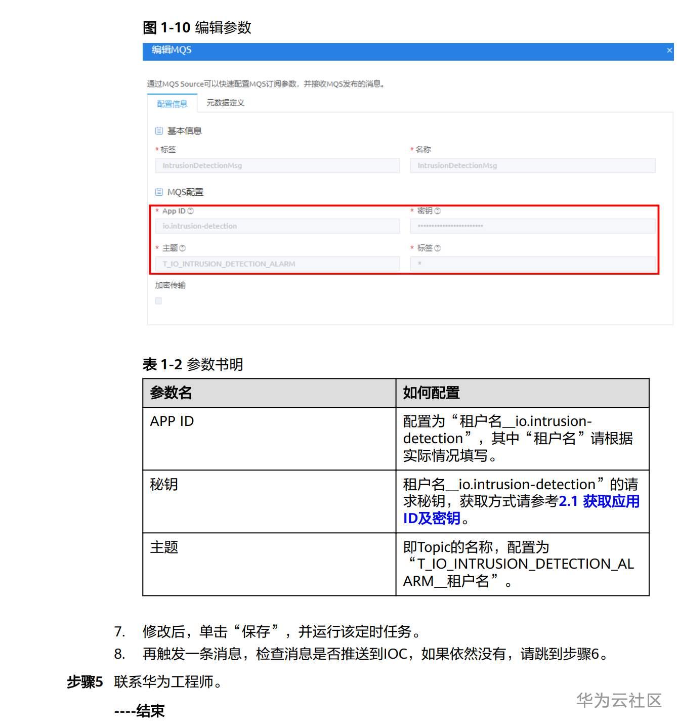 QQ浏览器截图20200414163932.png