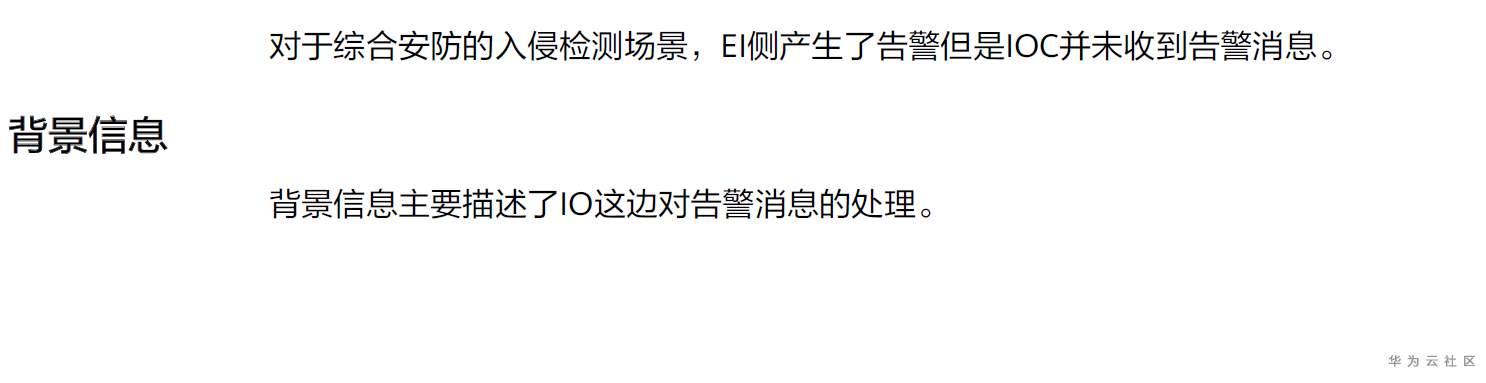 QQ浏览器截图20200414163426.png