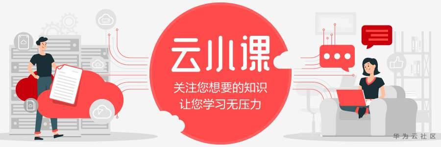 云小课logo.png