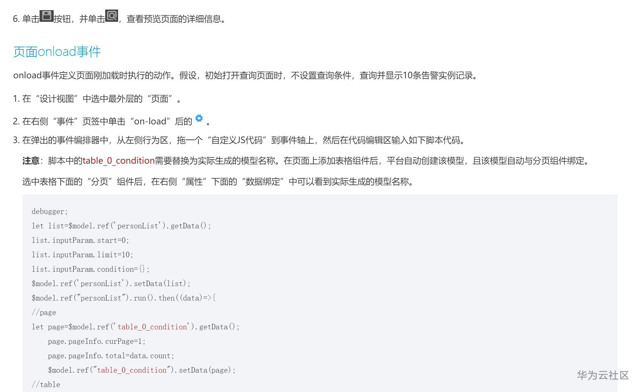 QQ浏览器截图20200422135906.png