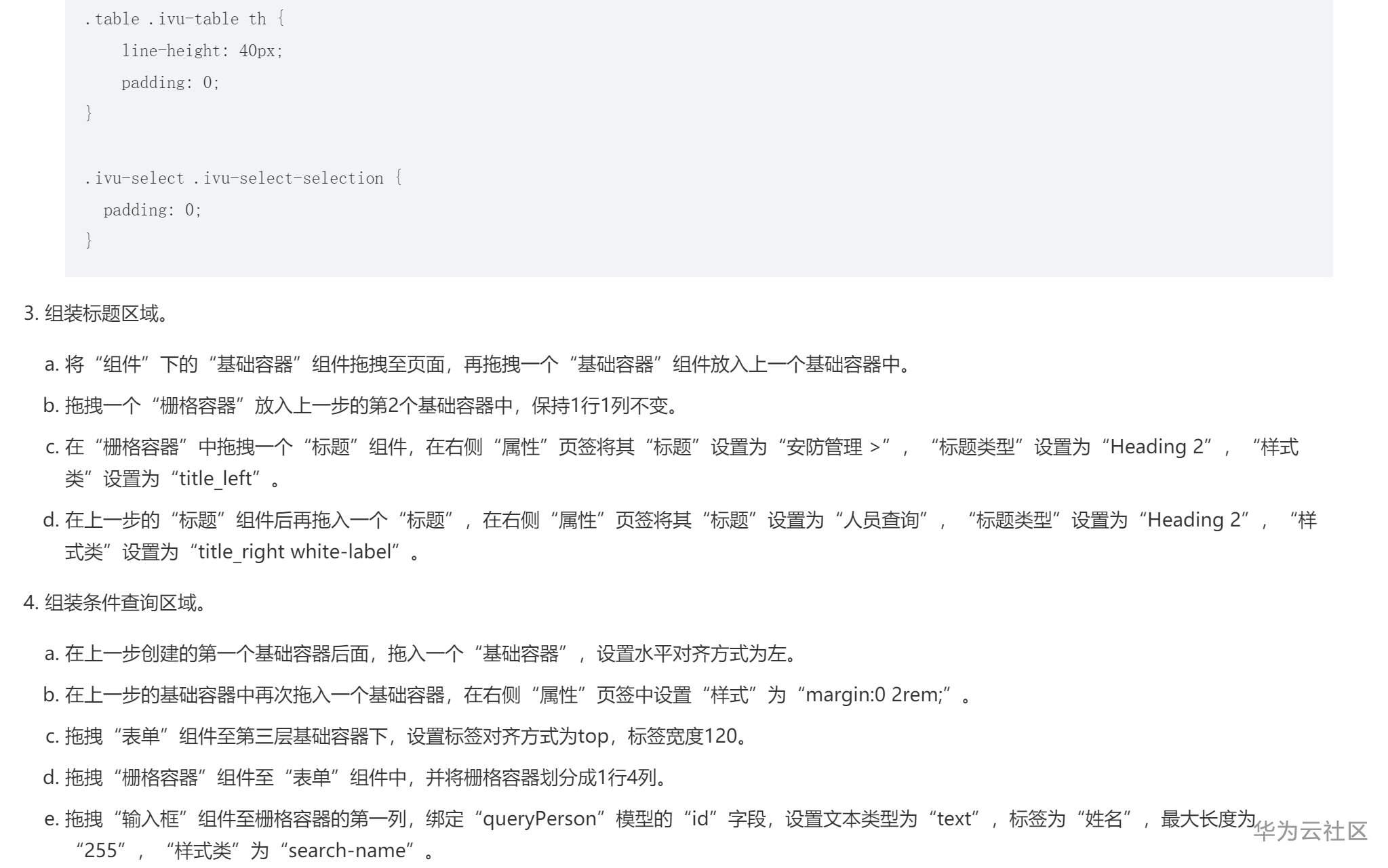QQ浏览器截图20200422135742.png