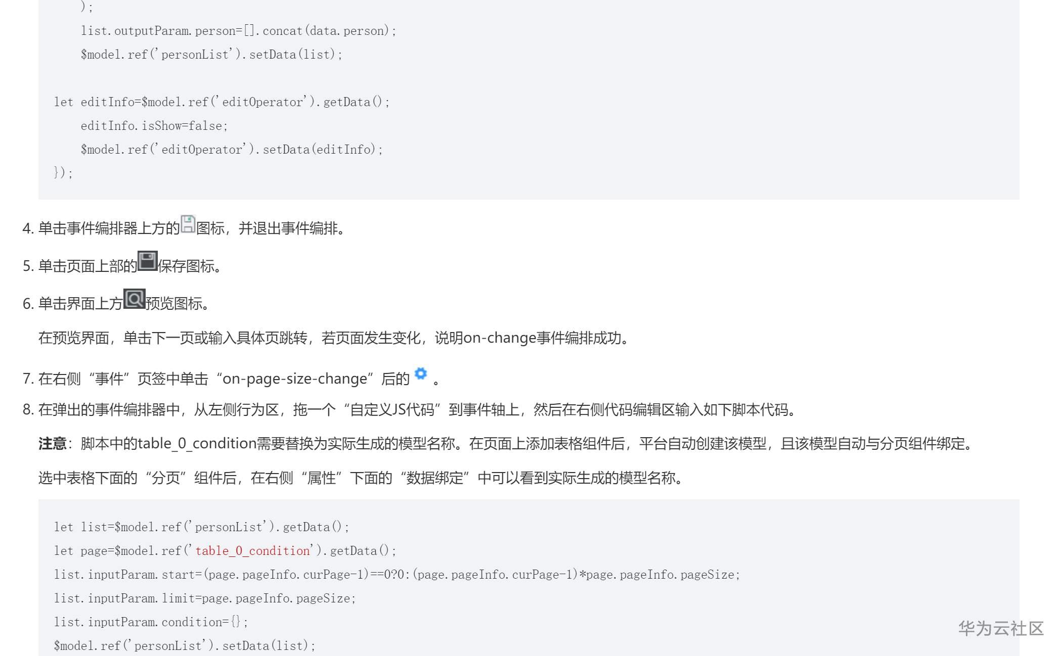 QQ浏览器截图20200422140133.png