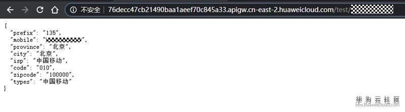 03调用API.png