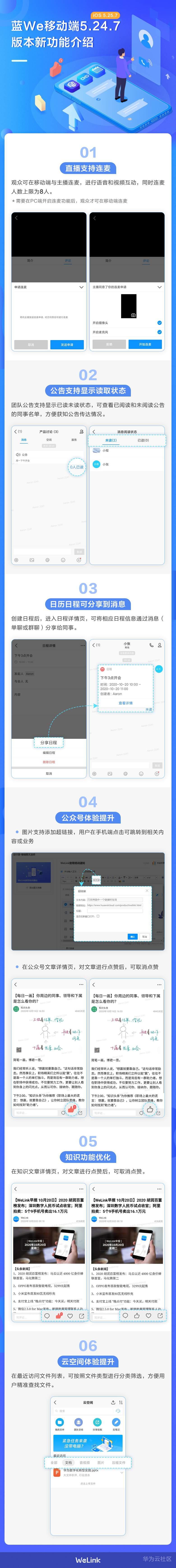 版本新功能-2.0.jpg