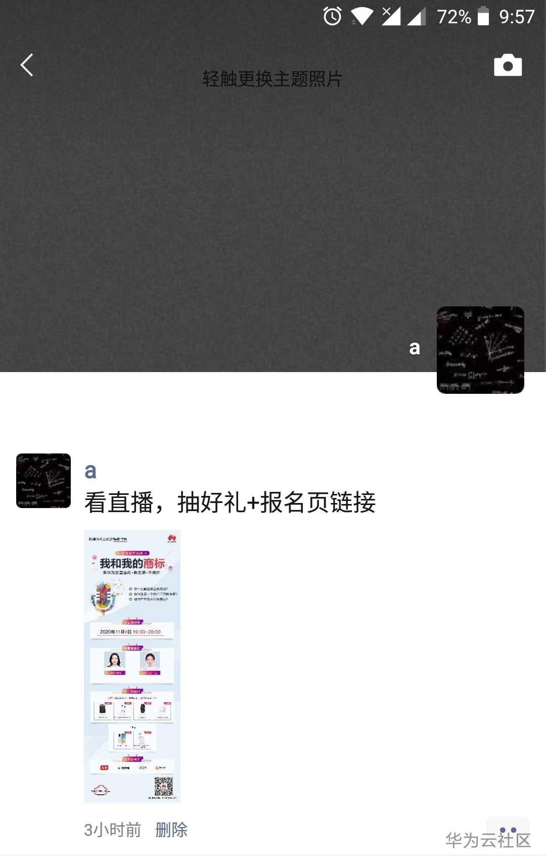 微信图片_20201028215904.jpg