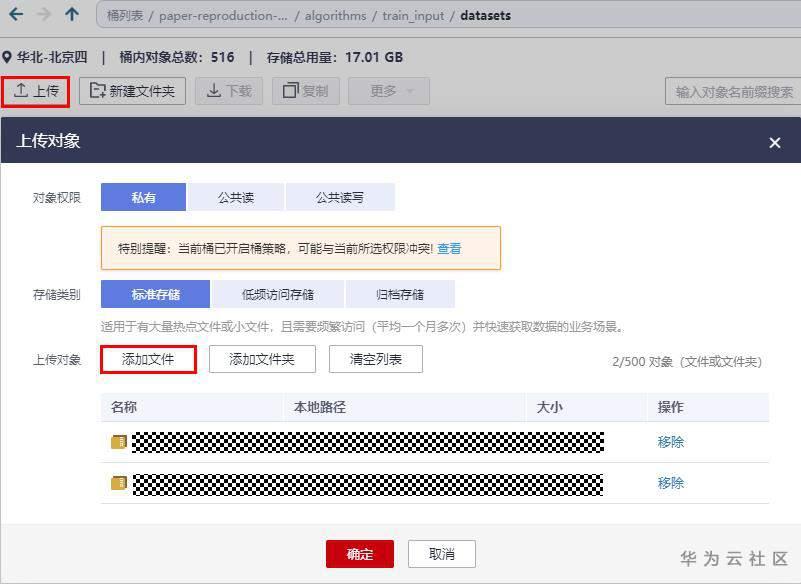 4_upload_files.jpg