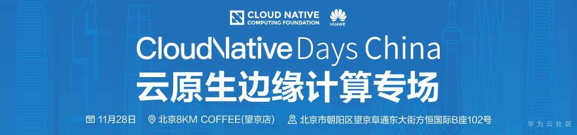 开源中国banner-1139×268.png