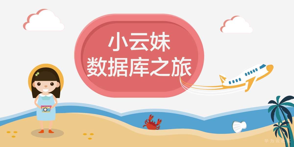 博客banner.png