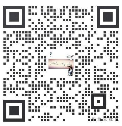 成芳-企业微信二维码1.jpg