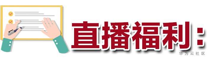22直播福利.png
