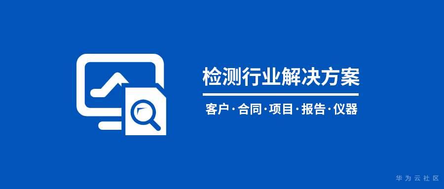 默认标题_公众号封面首图_2021-01-25-0.jpg