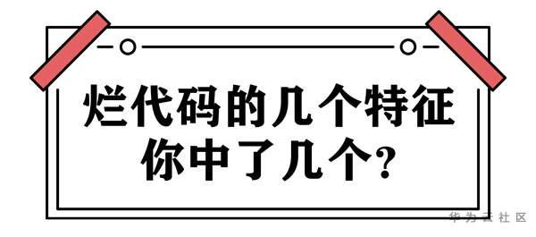 千库网_简约风线条标题框_元素编号12416517.jpg