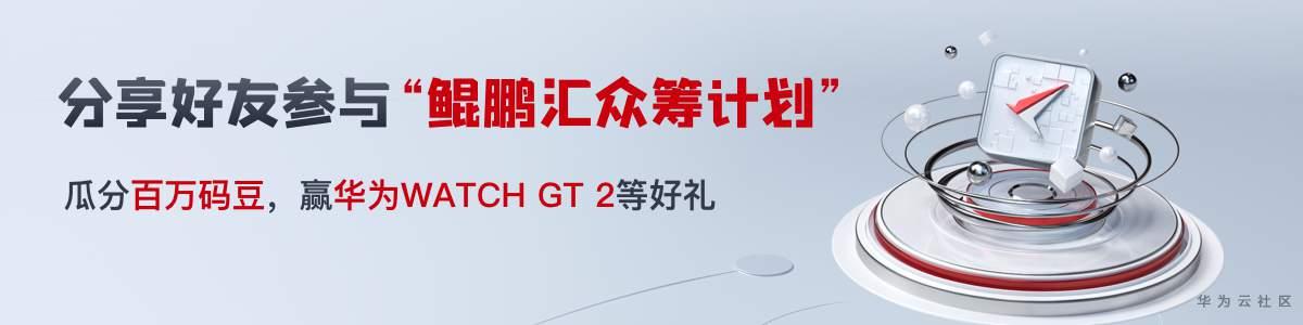 2月分享活动banner.png