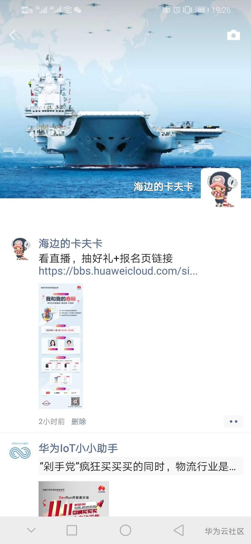 Screenshot_20201028_192618_com.tencent.mm.jpg