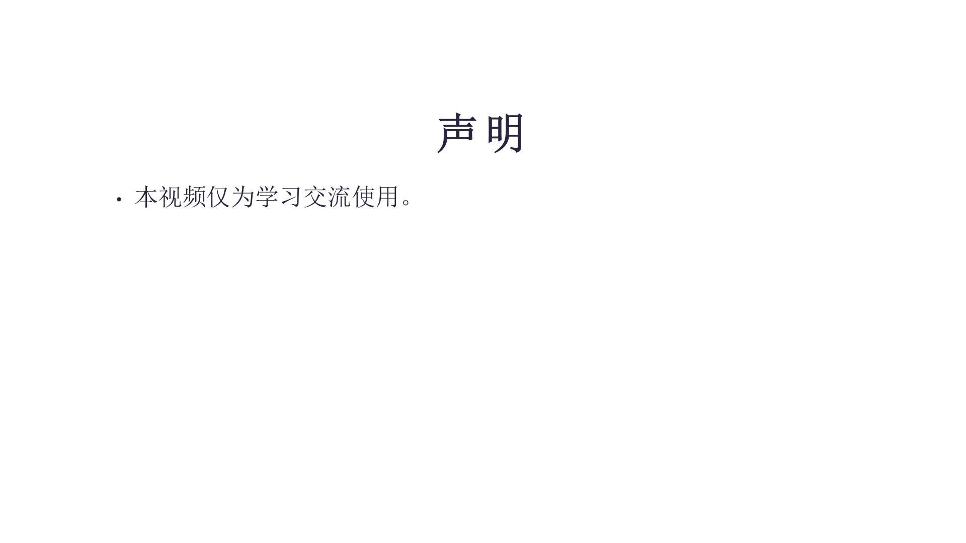 华为-DEvcloud_02.png