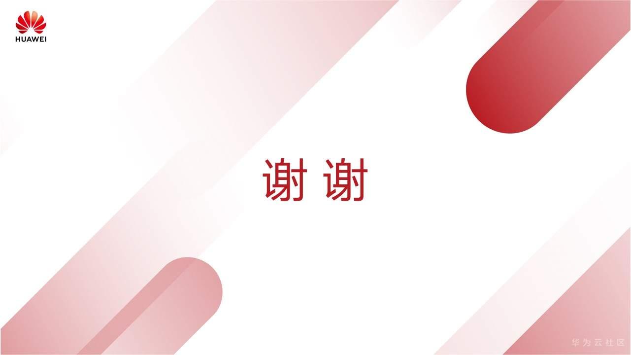 幻灯片22.JPG