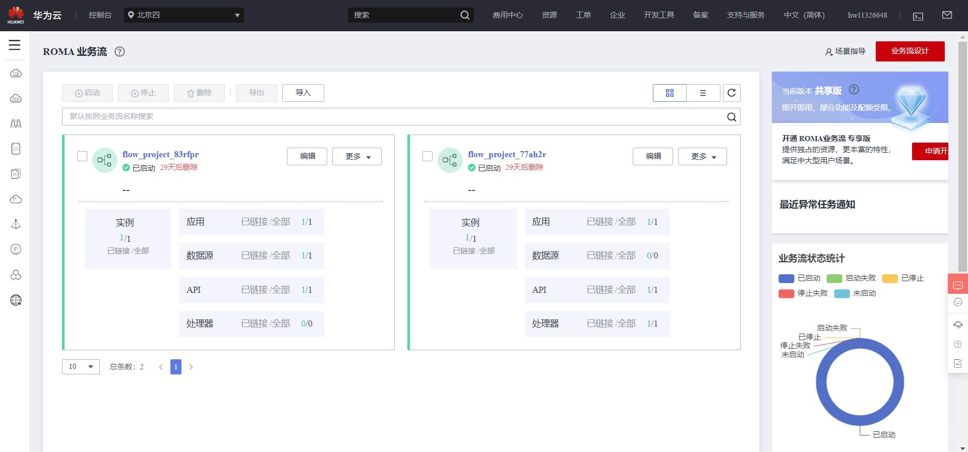 Screenshot 2021-04-02 101022.png