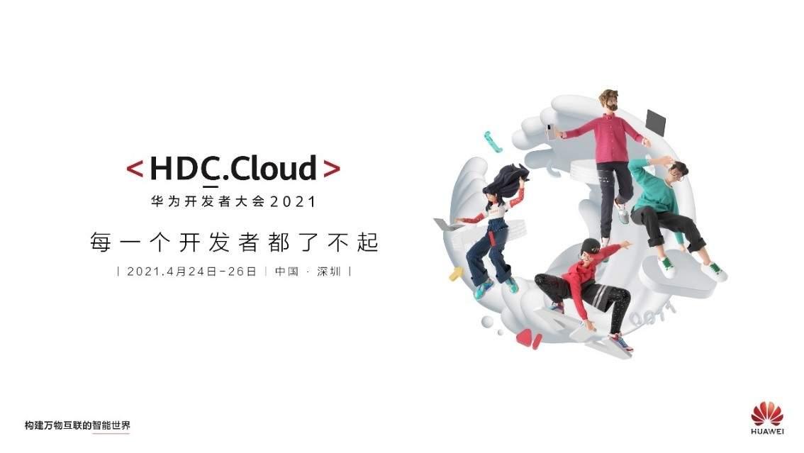 HDC32.jpg