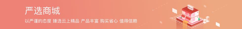 华为云云市场底图(eSpace).png