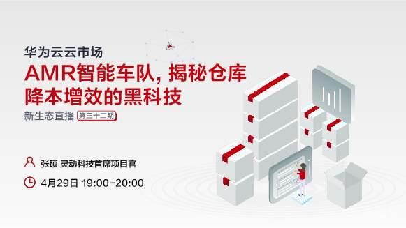 0429-上线海报&Banner_580x326.jpg