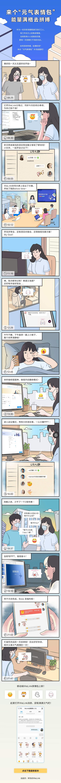表情包宣传图-4.25.jpg